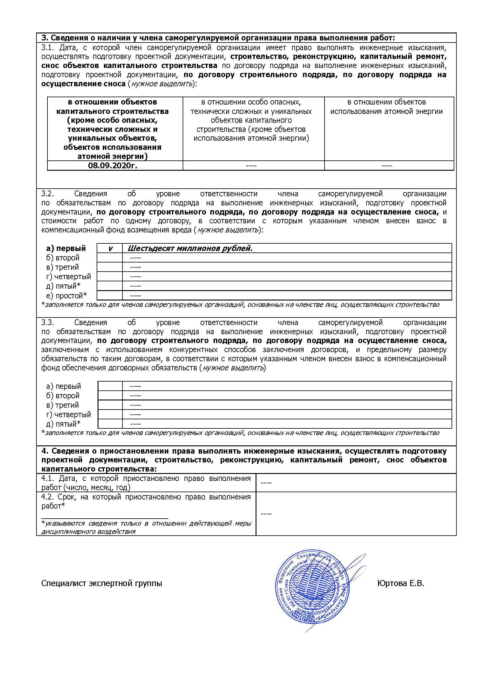PDF - ava-iso_2