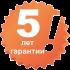 5garant